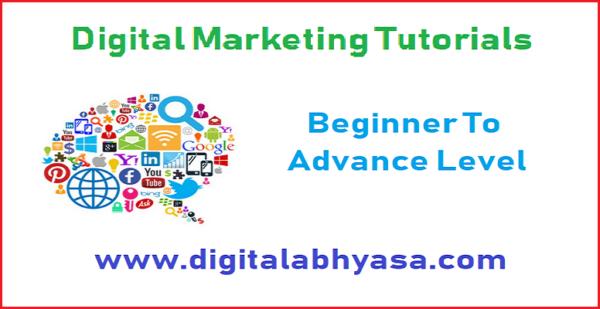 digital abhyasa