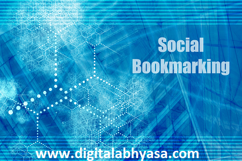50+ High DA and PA Social Bookmarking Sites List 2019